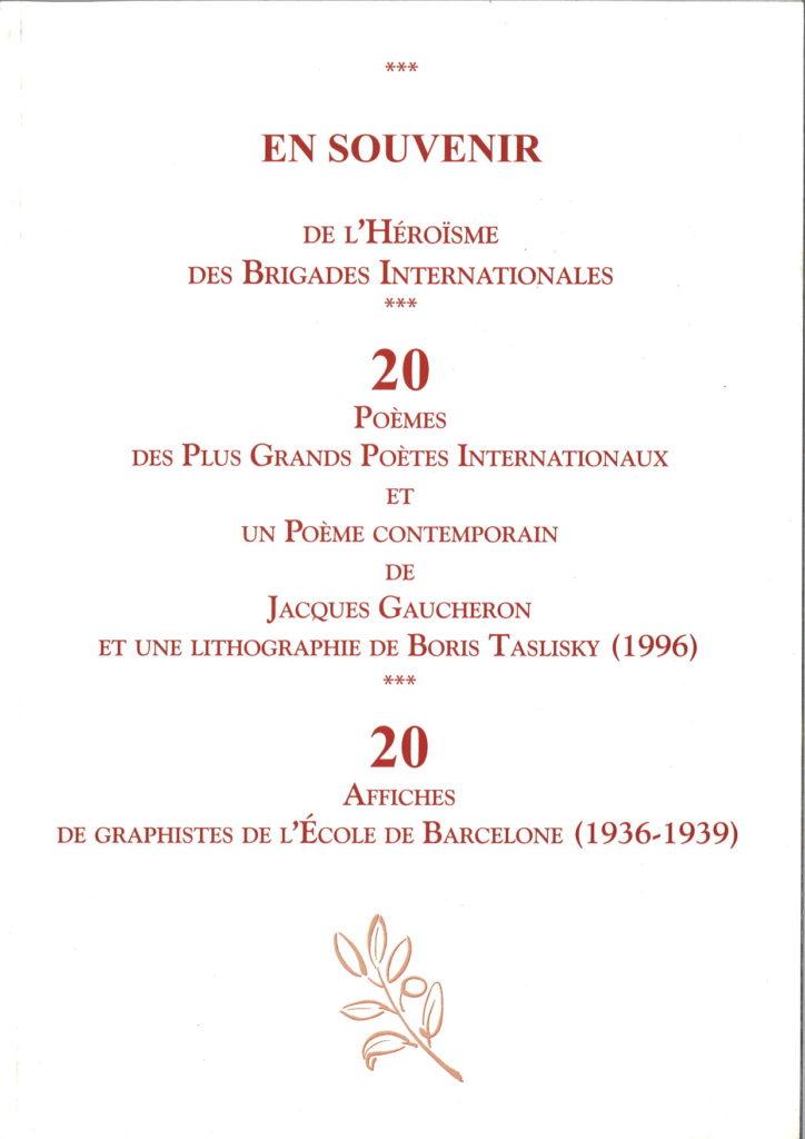 La passion de la liberté : l'epopee des Brigades internationales, 1936-1939