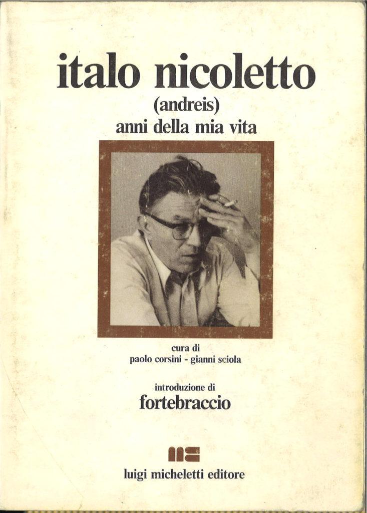 Anni della mia vita (1909-1945)