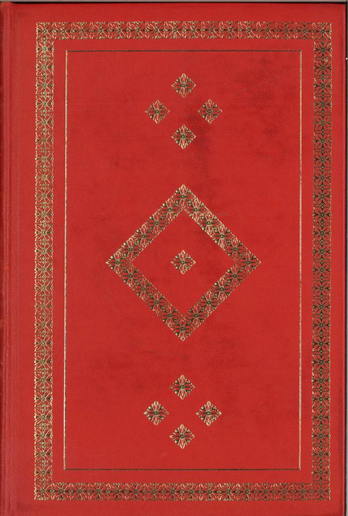The book of the 15. brigade