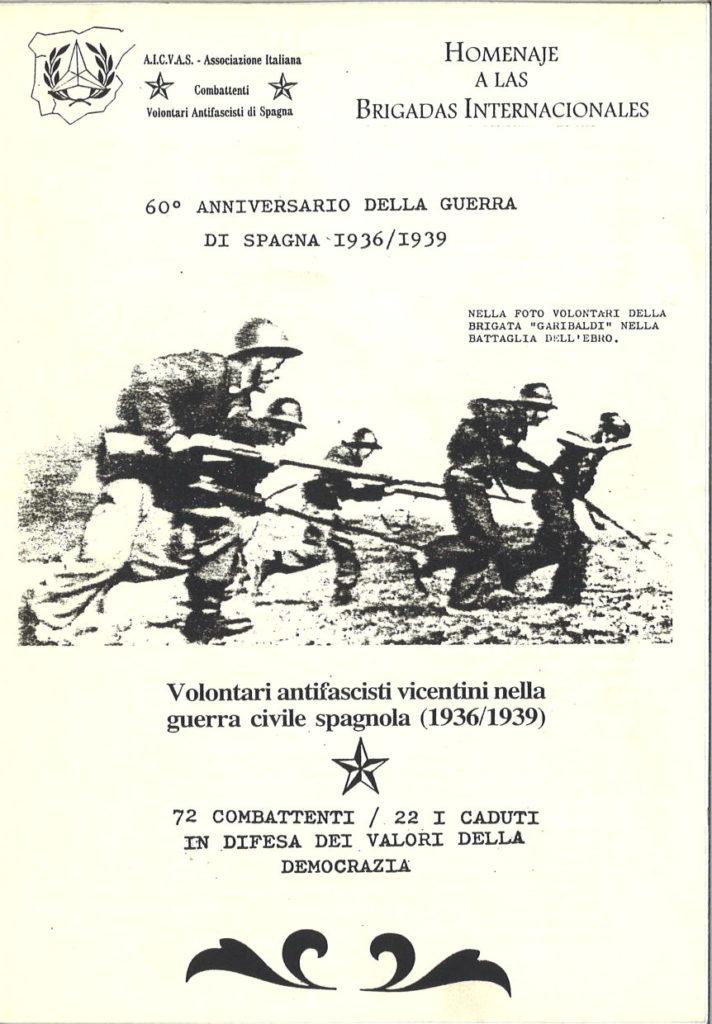 Volontari antifascisti vicentini nella guerra civile spagnola (1936-1939)