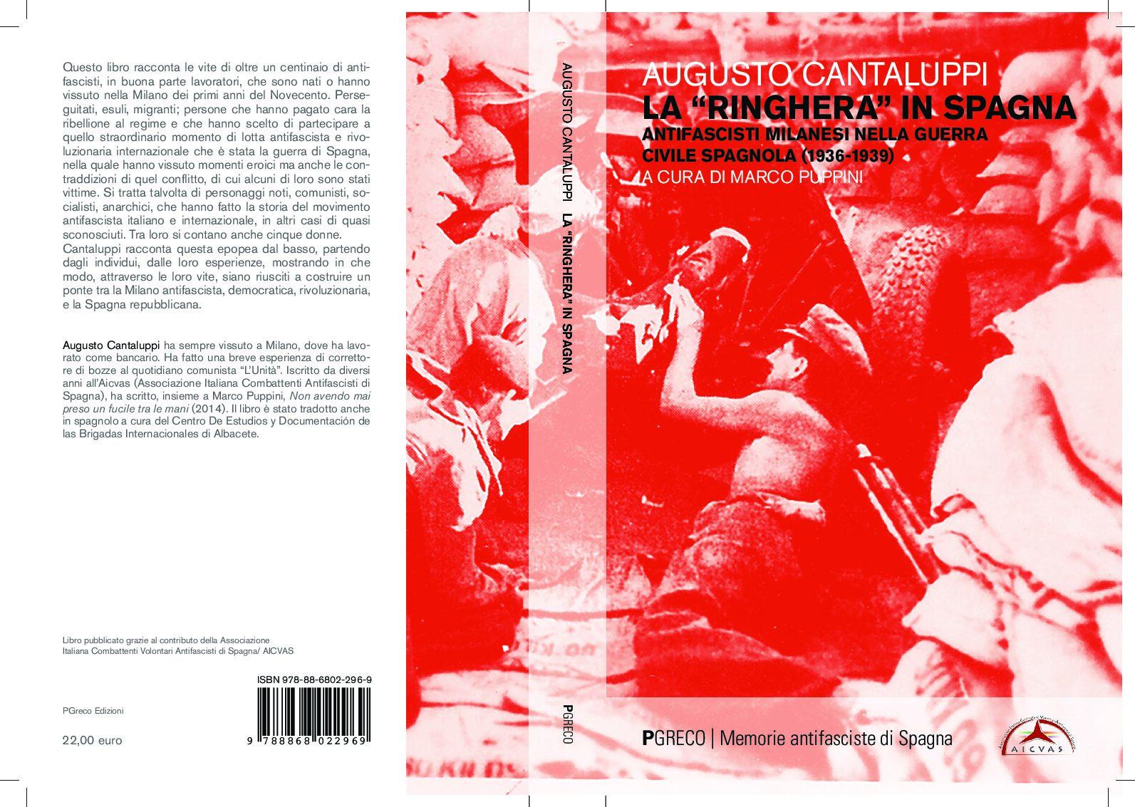 """La """"ringhera"""" in Spagna. Antifascisti milanesi alla guerra di Spagna (1936 – 1939) – Presentazione."""